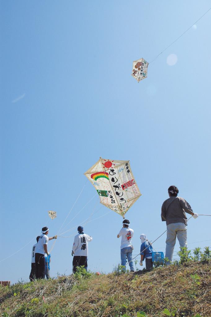 見附今町・長岡中之島大凧合戦風景